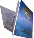 邀請卡印刷-水彩紙
