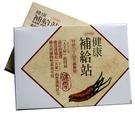 彩盒-產品包裝盒印刷