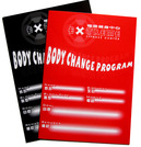 體能訓練記錄簿-騎馬釘