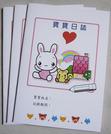 A5-寶寶日誌本