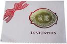 邀請卡印刷-G342260