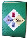 邀請卡印刷-G402860