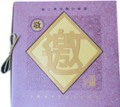 邀請卡印刷-G524055