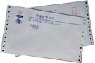 電腦連續式信封-9x11(中一刀)