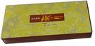 食品禮盒彩盒