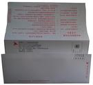 郵簡印刷-100磅模造