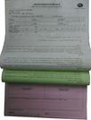 A4-3聯合約書