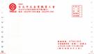 電腦連續信封正面-9x11(中一刀)