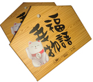 造型物品盒