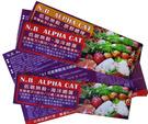疏果-食品彩色貼紙
