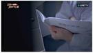 捷斯特研究員艾麗絲手中的實驗紀錄簿
