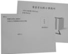 A6明信片-14.85x10.5cm