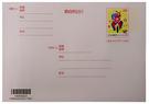 郵局-明信片15x10.5cm