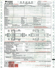 4聯連續腦報表9.5x12-格上租車貨車出租單