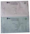 2P-連續報表紙(9x11)-中一刀-製程單