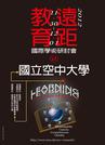活動大圖海報印刷62x86cm