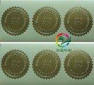 金箔打凸貼紙-5 cm鉅齒圓形