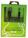 傳輸線包裝盒-micro USB cable