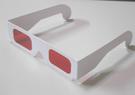 紅紅紙眼鏡