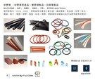 橡膠-矽膠開模商品