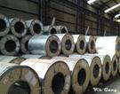 不銹鋼捲(Stainless Steel Coils)