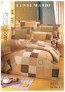 【Z】簡潔休閒LM-6014雙人五件式床罩組5*6.2尺