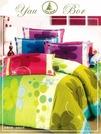 【Z】春意盎然S236(綠)雙人五件式床罩組5*6.2尺