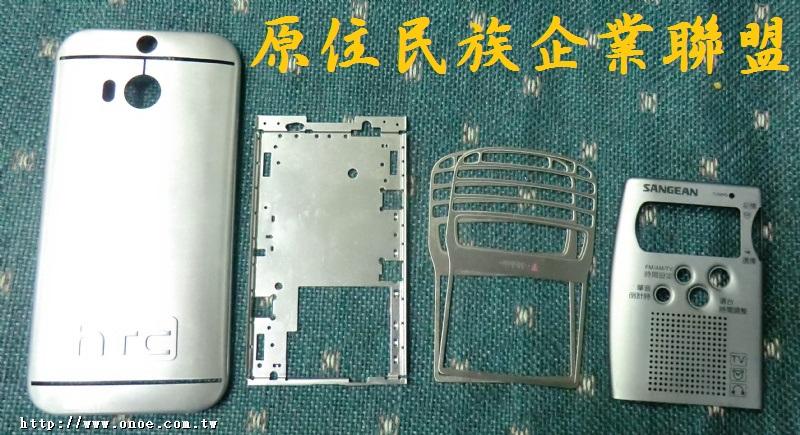 沖壓五金製品, LED數位端子, 鋁擠防焊散熱片, 鐵皮屋