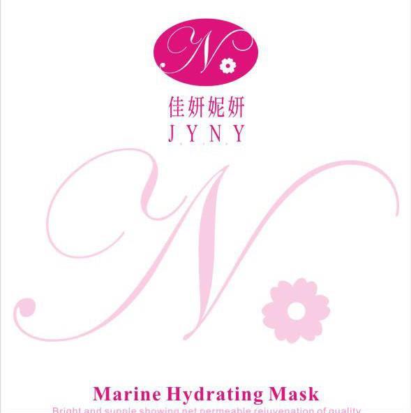 台灣唯一,100%泥漿液,內滲透乳液,化妝品