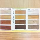 亞柏-木紋系列-1 塑膠地磚