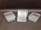 保鮮盒,透明盒,塑膠盒