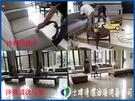 高級地毯,布沙發,皮沙發,OA椅,窗簾清洗
