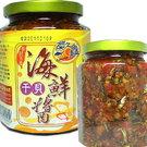 菊之鱻 海鮮干貝醬~大辣 / 450g