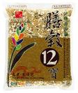 《鄉味》膳穀12寶 / 1.2 kg