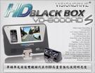 VISIONDRIVE VD-8000HDS雙鏡行車紀錄器
