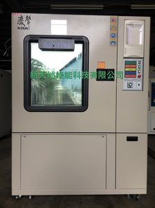 已售:慶聲 恆溫恆濕機THS-C4T-100 220V 單相 ⑭