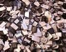 貴金屬靶材回收、金靶回收、銀靶回收、鉭靶回收、等稀有金屬鈀材收購買賣