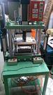 リサイクル:産業機械、機器、精密機器などの機器商社の買収などの伝統産業の様々な種類の機器...