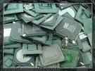 高價收購:電子零件/庫存品,次級品,報廢品等IC回收買賣