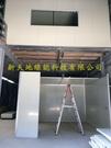 無塵室庫板工程