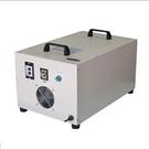 已售:北極熊工業用高壓造霧機 JH-3L