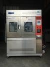 完售: 巨孚 冷熱衝擊機 GTST-021-65-LW