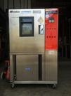 待售:巨孚 可程式恆溫恆濕試驗機GTH-150