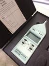 待售 SL-4001 數字式噪音計