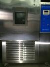待售:可程式恆溫恆濕試驗機TTH-B2SP(天宜)