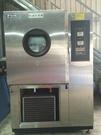 待售:恆溫恆濕機HL-150(泰琪)