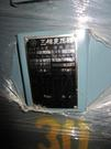 完售:油浸式 30KVA三相變壓器 (大協電機)
