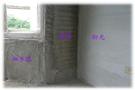 泥作工程推薦-新舊房舍整修、地磚、壁磚、隔間、水泥粉刷