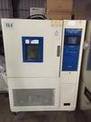 待售:恆溫恆濕試驗機(微美先進)