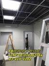 輕鋼架天花板-矽酸鈣板.石膏板.PVC板